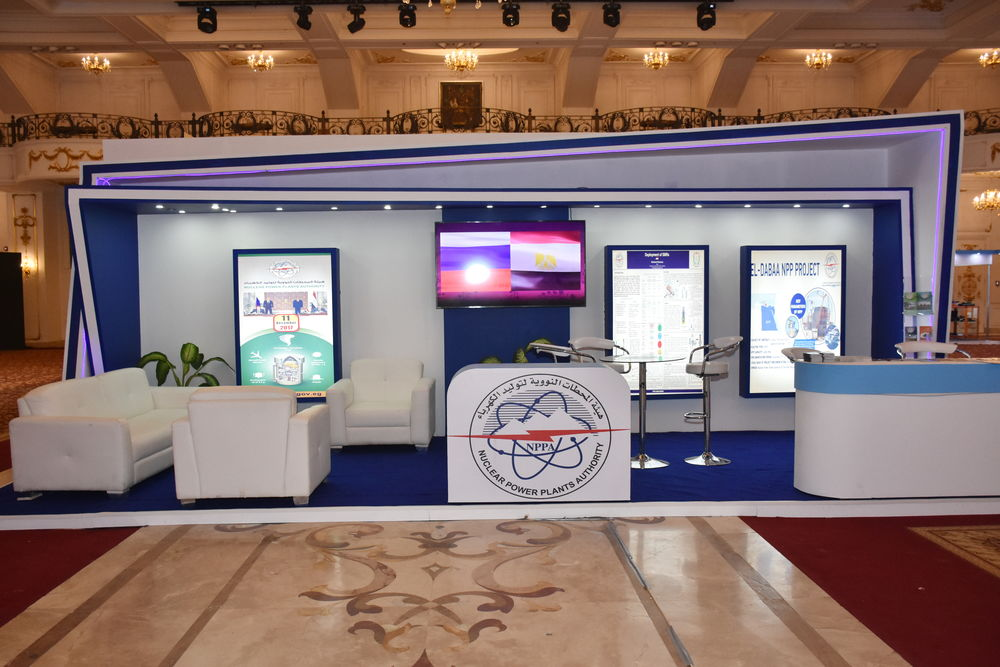 OUN Egypt for the organization of international conferences and exhibitions